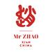 La taverne de ZHAO logo