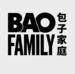 Petit Bao logo